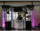 Dj Nika Eventos - Karaoke y discomóvil