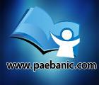 Centro de Convenciones y Eventos Paebanic/Mined - Locales para eventos