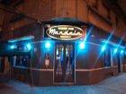 Mandala Resto Pub